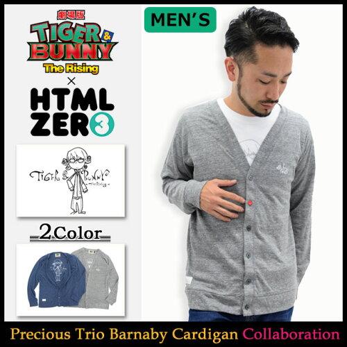 エイチティエムエル ゼロスリー バーナビー カーディガン メンズ HTML ZERO3×劇場版 TIGER & BUNN...