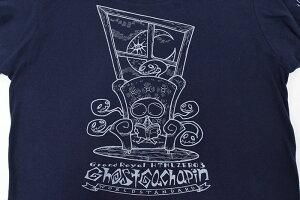 【送料無料】【4/27入荷予定】エイチティエムエルゼロスリーHTMLZERO3Tシャツ半袖メンズ&レディースガチャピンロイヤルムーンコラボ(HTMLZERO3×GachapinRoyalMoonS/STeeCollaborationティーシャツT-SHIRTSカットソートップスエイチティーエムエル)