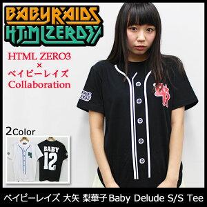【オフィシャルコラボ】HTML ZERO3×ベイビーレイズ 大矢 梨華子 Baby Delude S/S Tee Collabor...