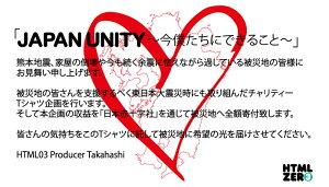 【送料・代引無料】【5月下旬入荷予定】エイチティエムエルゼロスリーHTMLZERO3熊本地震チャリティーTシャツ半袖メンズ(htmlzero3JapanUnityS/STeeCharityLimitedエイチティーエムエル)