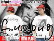 html(エイチ・ティー・エム・エル)×mihiro Desire S/S Tee Collaboration エイチティーエムエル
