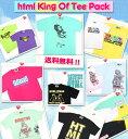 【icefield10周年記念】【総額税込み18,900円〜21,000円】【豪華4枚入り】【レディース〜メンズ】【送料無料】【8/27発送予定】html(エイチ・ティー・エム・エル) King Of Tee Pack