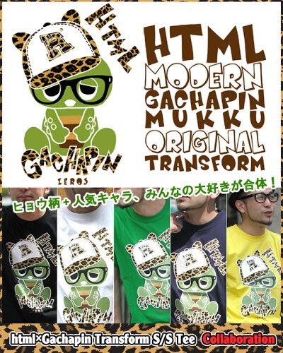 エイチ・ティー・エム・エル html×ガチャピン トランスフォーム Tシャツ 半袖 コラボ(HTML×Gacha...