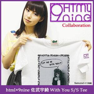 【オフィシャルコラボ】【Samurai5月紹介】html×9nine 佐武宇綺 With You S/S Tee Collaborati...