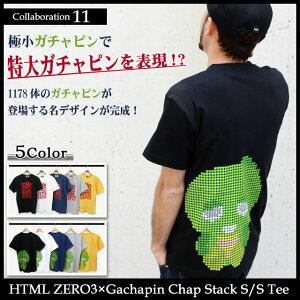 エイチティエムエルゼロスリーHTMLZERO3×ガチャピンチャップスタックTシャツ半袖コラボ(htmlzero3×GachapinChapStackS/STeeCollaboration)icefiledicefield