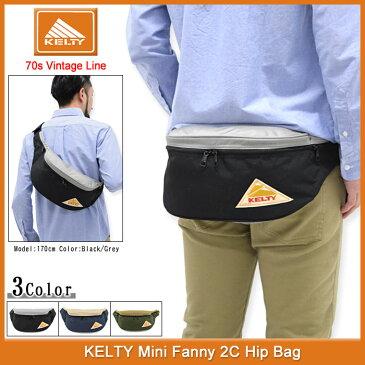 ケルティ KELTY ウエストバッグ ミニ ファニー 2C ヒップ バッグ(kelty Mini Fanny 2C Hip Bag ウエストポーチ ヒップバッグ メンズ & レディース ユニセックス 男女兼用 ケルティー 2592039)