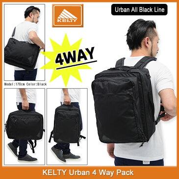 ケルティ KELTY リュック アーバン 4 ウェイ パック(kelty Urban 4 Way Pack Urban All Black Line Bag バッグ Backpack バックパック Daypack デイパック Tote トートバッグ Shoulder ショルダーバッグ メンズ & レディース ユニセックス 2592089)
