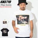 キックス ティー・ワイ・オー KIKS TYO Tシャツ 半...