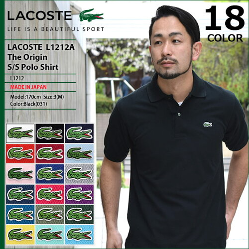 ラコステ LACOSTE ポロシャツ 日本製 定番 半袖 メンズ L1212A ジ オリジン ポロ ...