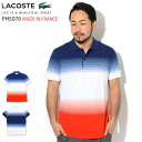 ラコステ LACOSTE ポロシャツ 半袖 メンズ PH5070L ( lacoste PH5070L S/S Polo Shirt MADE IN FRANCE フランス製 鹿の子 ポロ・シャツ )( 父の日ギフト プレゼント 父の日 ギフト ラッピング対応 2020 おしゃれ )