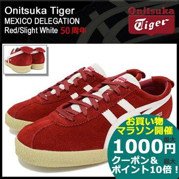 オニツカタイガー Onitsuka Tiger スニーカー メンズ 男性用 メキシコ デレゲーション Red/Slight White(Onitsuka Tiger MEXICO DELEGATION レッド 赤 SNEAKER MENS・靴 シューズ SHOES D601L-2199 TH601L-2199) ice filed icefield