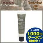 ティンバーランド Timberland 純正 ケア用品 ブーツソース コンディショナー(timberland PC306 A1FJU Boot Sauce Conditioner お手入れ シューケア メンズ レディース MENS LADIES 靴 シューズ ブーツ)