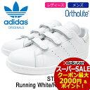 アディダス adidas スニーカー レディース & メンズ スタンス...