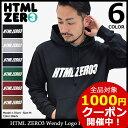 エイチティエムエル ゼロスリー HTML ZERO3 プルオーバー パ...