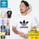 アディダス adidas Tシャツ 半袖 メンズ トレフォイル オリジ...