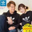 【送料無料】【10月下旬入荷予定】アディダス adidas プルオーバ...