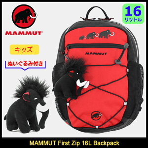 マムートMAMMUTリュックキッズファーストジップ16Lバックパック(mammutFirstZip16LBackpackBagバッグDaypackデイパックリュックサックアウトドアトレッキング登山Kids子供用2510-01542)icefiledicefield