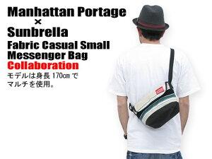【コラボ】【ポイント10倍】Manhattan Portage(マンハッタンポーテージ)×Sunbrella Fabric Cas...