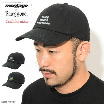 モンタージュ montage キャップ メンズ フェアリーゴーン フェアリー コントロール エージェンシー コラボ ( montage×Fairy gone Fairy Control Agency Cap ローキャップ ストラップバック 帽子 MT-CFG01 )
