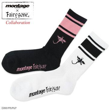 モンタージュ montage ソックス メンズ フェアリーゴーン ライン コラボ ( montage×Fairy gone Line Socks レッグウエア 靴下 メンズ 男性用 MT-OFG02 )[M便 1/1]