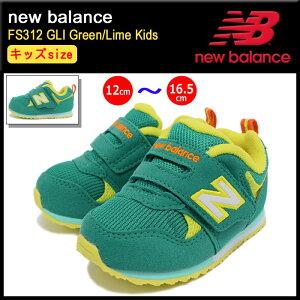 ニューバランスnewbalanceスニーカーキッズ子供用FS312GLIGreen/Lime(newbalanceFS312GLIKids子供靴マジックテープグリーン緑SNEAKERKIDS・靴シューズSHOESFS312-GLI)icefiledicefield