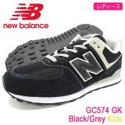 ニューバランスnewbalanceスニーカーキッズモデルレディース対応サイズGC574GKBlack/Grey(NEWBALANCEGC574GKKidsブラック黒SNEAKERLADIES・靴シューズSHOESK574GC574-GK)icefiledicefield
