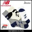 ニューバランス new balance ソックス メンズ ライン(new balance Line Socks ミッド ミドル 靴下 メンズ 男性用 JMSL6228 JASL6228) ice filed icefield