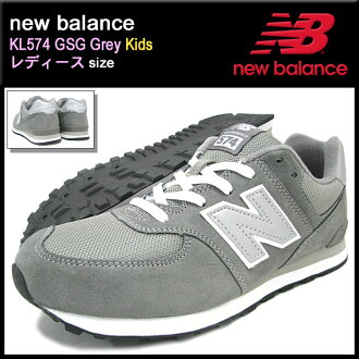新平衡new balance運動鞋KL574 GSG Grey小孩女士(女性用)(new balance KL574 GSG Grey Kids Sneaker sneaker SNEAKER LADIES、鞋鞋SHOES運動鞋KL574-GSG)ice filed icefield