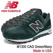 ニューバランスnewbalanceスニーカーメンズ男性用M1300CAGGreen/NavyメイドインUSA(NEWBALANCEM1300CAGMadeinUSAグリーン緑SNEAKERMENS・靴シューズSHOESM1300-CAG)icefiledicefield