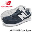 ニューバランス new balance スニーカー メンズ 男性用 ML574 SEE Outer Space(newbalance ML574 SEE SNEAKER MENS・靴 シューズ SHOES ML574-SEE) ice filed icefield