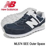 ニューバランスnewbalanceスニーカーメンズ男性用ML574SEEOuterSpace(newbalanceML574SEESNEAKERMENS・靴シューズSHOESML574-SEE)icefiledicefield