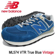 ニューバランスnewbalanceスニーカーメンズ男性用ML574VTRTrueBlue(newbalanceML574VTRブルー青SNEAKERMENS・靴シューズSHOESML574-VTR)icefiledicefield