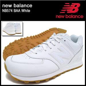 ニューバランスnewbalanceスニーカーメンズ男性用NB574BAAWhite(NEWBALANCENB574BAAホワイト白SNEAKERMENS・靴シューズSHOESNB574-BAA)icefiledicefield