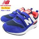ニューバランス new balance スニーカー キッズ 子供用 PZ997H EB Blue/Red(new bal