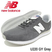 ニューバランスnewbalanceスニーカーメンズ男性用U220GYGrey(newbalanceU220GYグレー灰SNEAKERMENS・靴シューズSHOESU220-GY)icefiledicefield