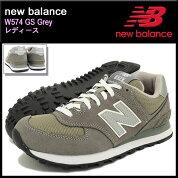 ニューバランスnewbalanceスニーカーレディース女性用W574GSGrey(NEWBALANCEW574GSグレー灰ガールズウーマンズウィメンズWOMENSSNEAKERLADIES・靴シューズSHOESW574-GS)icefiledicefield