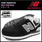 �˥塼�Х��newbalance���ˡ�������ǥ�����������W574SKWBlack(NEWBALANCEW574SKW�֥�å��������륺�����ޥ󥺥������WOMENSSNEAKERLADIES�������塼��SHOESW574-SKW)icefiledicefield