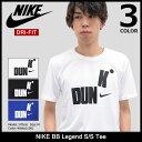 ナイキ NIKE Tシャツ 半袖 メンズ BB レジェンド(nike BB Legend S/S Tee DRI-FIT ティーシャツ T-SHIRTS カットソー トップス メンズ 男性用 メンズ 男性用 917321)[M便 1/1] ice filed icefield