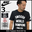 ナイキ NIKE Tシャツ 半袖 メンズ プレシーズン ワールド(nike Preseason World S/S Tee ティーシャツ T-SHIRTS カットソー トップス メンズ 男性用 856925) ice filed icefield