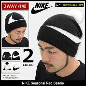 ナイキNIKEニット帽メンズシーズナルレッドビーニー(nikeSeasonalRedBeanie帽子ニットキャップボンボンポンポン2WAYメンズ男性用878120)icefiledicefield