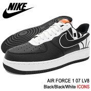 【1/29入荷予定】ナイキNIKEスニーカーメンズ男性用エアフォース107LV8Black/Black/White限定(nikeAIRFORCE107LV8ICONSブラック黒SNEAKERMENS・靴シューズSHOES823511-011)icefiledicefield
