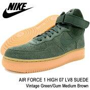 ナイキNIKEスニーカーメンズ男性用エアフォース1ハイ07LV8スエードVintageGreen/GumMediumBrown(nikeAIRFORCE1HIGH07LV8SUEDEグリーン緑SNEAKERMENS・靴シューズSHOESAA1118-300)icefiledicefield