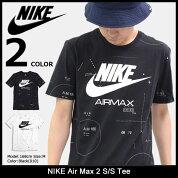 ナイキNIKETシャツ半袖メンズエアマックス2(nikeAirMax2S/STeeティーシャツT-SHIRTSカットソートップスメンズ男性用892227)[M便1/1]icefiledicefield