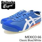 オニツカタイガーOnitsukaTigerスニーカーメンズ男性用メキシコ66ClassicBlue/White(OnitsukaTigerMEXICO66ブルー青SNEAKERMENS・靴シューズSHOESD4J2L-4201TH4J2L-4201)icefiledicefield