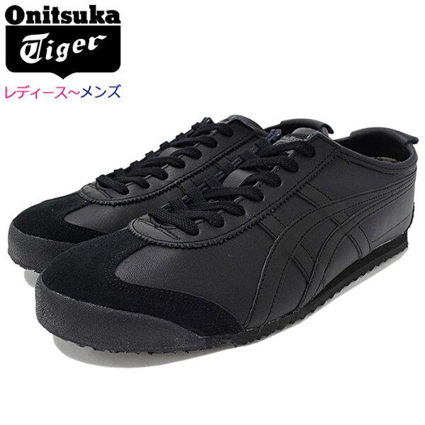 オニツカタイガーOnitsukaTigerスニーカーレディース&メンズメキシコ66Black/Black(OnitsukaTig