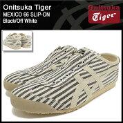 ���˥ĥ���������OnitsukaTiger���ˡ�������������ѥᥭ����66����åݥ�Black/OffWhite(OnitsukaTigerMEXICO66SLIP-ON���ȥ饤����SNEAKERMENS�������塼��SHOESD607N-9002TH607N-9002)icefiledicefield