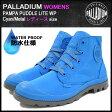 パラディウム PALLADIUM ブーツ レディース 女性用 ウィメンズ パンパ パドル ライト WP Cyan/Metal(WOMENS PAMPA PUDDLE LITE WP ブルー 青 レインブーツ 防水 スニーカー フェス アウトドア ウォータープルーフ 雨 長靴 靴・ブーツ 93085-435)