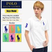ポロラルフローレン ポロシャツ ボーイズモデル レディース トップス プレゼント ラッピング