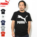 プーマ PUMA Tシャツ 半袖 メンズ クラシックス ロゴ 限定(PUMA Classics Logo S/S Tee Limited ティーシャツ T-SHIRTS カットソー トップス メンズ 男性用 577571 595870)[M便 1/1] ice filed icefield