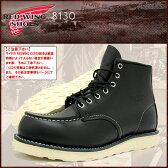 レッドウィング RED WING 8130 6インチ モカシン トゥ ブーツ 黒 レザー アイリッシュセッター メンズ(男性 紳士用)(red wing REDWING レッド ウィング ウイング BOOTS boots レッドウイング レッド・ウィング ワーク ブーツ 靴・ブーツ)